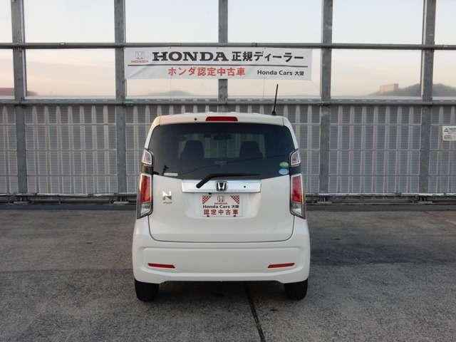 「ホンダ」「N-WGN」「コンパクトカー」「大阪府」の中古車9