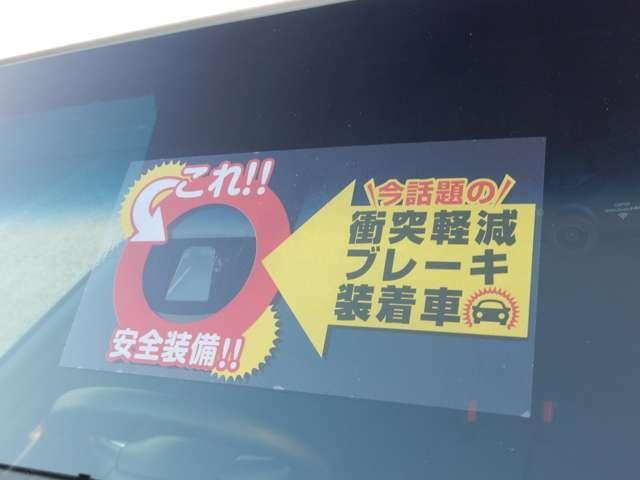 「ホンダ」「N-WGN」「コンパクトカー」「大阪府」の中古車18