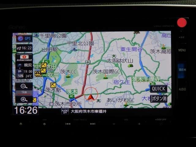「ホンダ」「CR-V」「SUV・クロカン」「大阪府」の中古車3