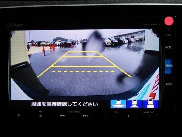 「ホンダ」「CR-V」「SUV・クロカン」「大阪府」の中古車4