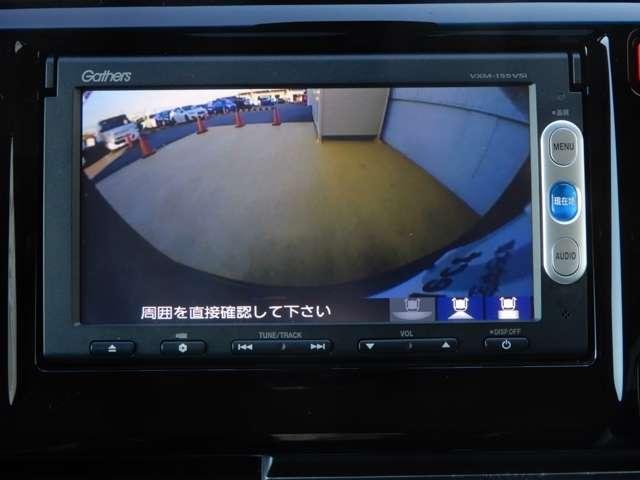 Gコンフォートパッケージ メモリーナビ リアカメラ 18(4枚目)