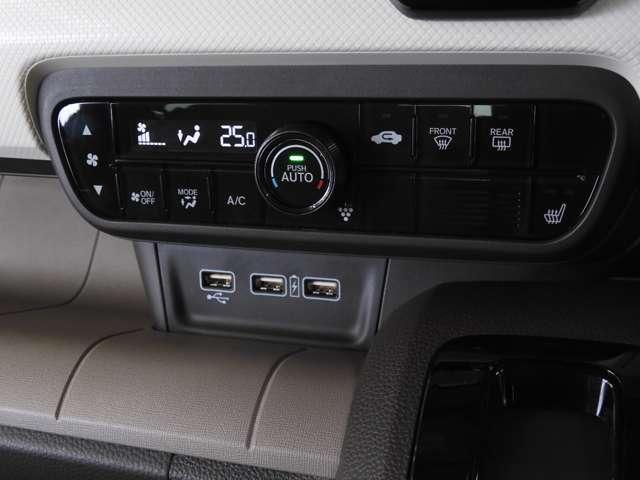 Lホンダセンシング 当社デモカー(試乗車)大画面8インチ純正インターナビ+リアカメラ+ETC 衝突軽減ブレーキ サイド&カーテンエアバッグ リアセンサー(17枚目)