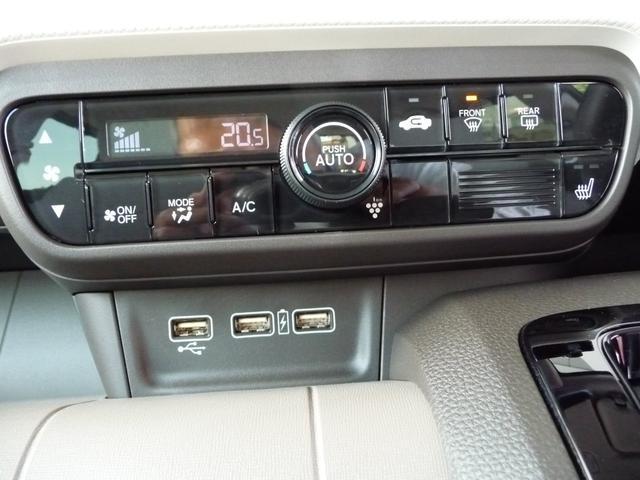 Lホンダセンシング 当社デモカー(試乗車)大画面8インチ純正インターナビ+リアカメラ+ETC 衝突軽減ブレーキ サイド&カーテンエアバッグ リアセンサー(47枚目)