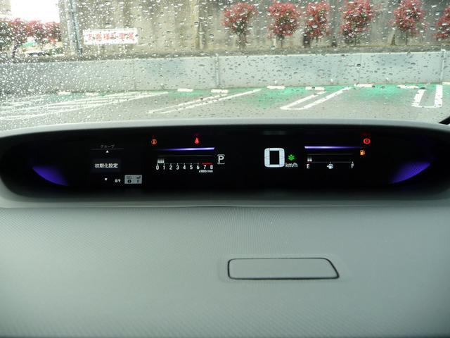 スパーダ ホンダセンシング 当社ワンオーナー 衝突軽減ブレーキ ホンダセンシング 両側電動ドア 純正インターナビ+リアカメラ+ETC(37枚目)