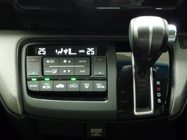 スパーダ ホンダセンシング 当社ワンオーナー 衝突軽減ブレーキ ホンダセンシング 両側電動ドア 純正インターナビ+リアカメラ+ETC(40枚目)