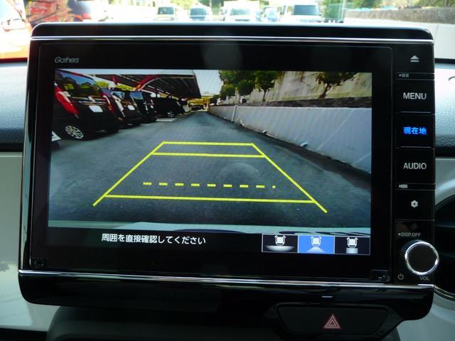 オリジナル 当社デモカー(試乗車)大画面8インチ純正ナビ+Rカメラ 高さ154cm立体駐車場OK(51枚目)