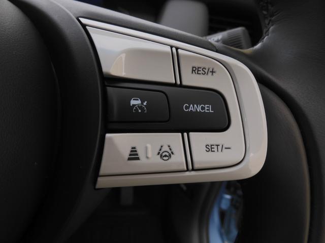 e:HEVホーム ・・当社デモカー 8インチ大画面ナビ・CD録再スマホ連携対応・ リアカメラ 障害物センサー サイド&カーテンエアバック 衝突軽減装置 車間&車線維持クルコン LEDヘッドライト(17枚目)