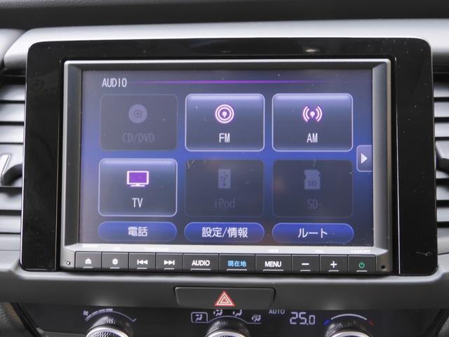 e:HEVホーム ・・当社デモカー 8インチ大画面ナビ・CD録再スマホ連携対応・ リアカメラ 障害物センサー サイド&カーテンエアバック 衝突軽減装置 車間&車線維持クルコン LEDヘッドライト(41枚目)