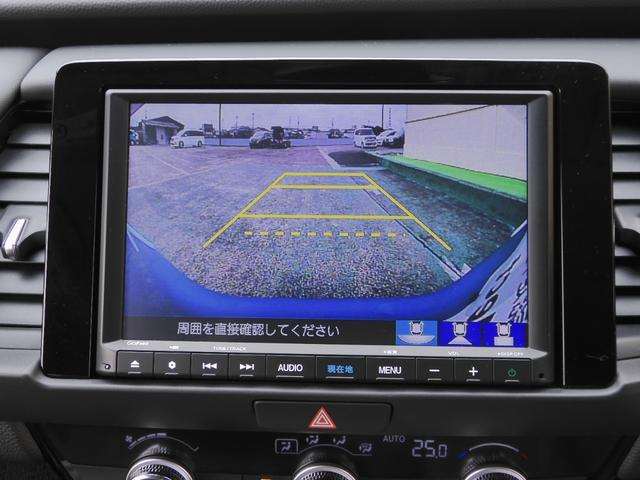 e:HEVホーム ・・当社デモカー 8インチ大画面ナビ・CD録再スマホ連携対応・ リアカメラ 障害物センサー サイド&カーテンエアバック 衝突軽減装置 車間&車線維持クルコン LEDヘッドライト(42枚目)