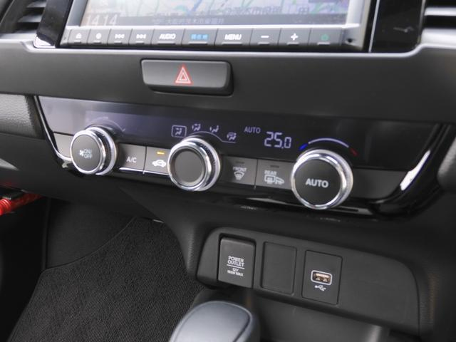 e:HEVホーム ・・当社デモカー 8インチ大画面ナビ・CD録再スマホ連携対応・ リアカメラ 障害物センサー サイド&カーテンエアバック 衝突軽減装置 車間&車線維持クルコン LEDヘッドライト(43枚目)