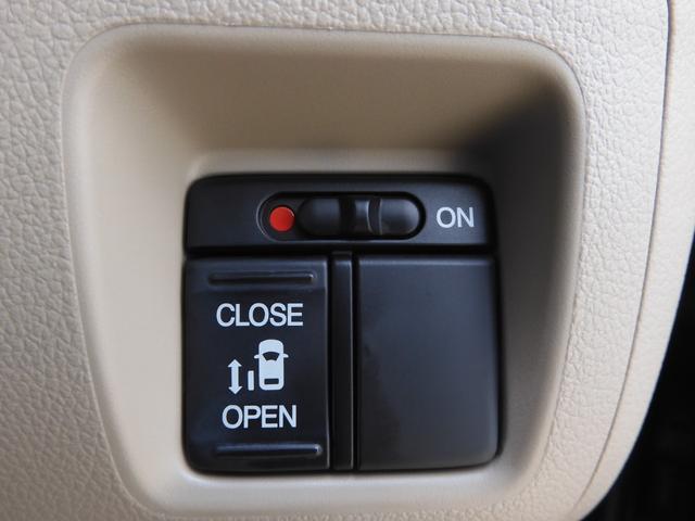 運転中の「ヒヤリ」とする瞬間をサポートしてくれる「安心」の衝突軽減装置や、乗員の「安全」を確保する数々の装備で快適なカーライフをサポートします。