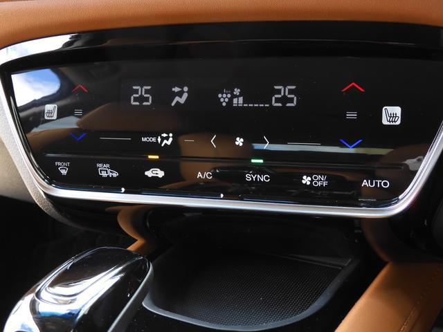 ハイブリッドZ・ホンダセンシング 後期モデル ワンオーナー車 プレミアムブラウン革コンビ内装 純正ナビ・スマホ連携対応・ バックカメラ ドラレコ パドルシフト アルミルーフレール シートヒーター 63(45枚目)