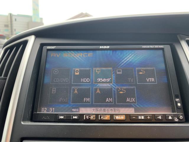 20Sナンバーワンエディションナビパッケージ ワンセグHDDナビ フリップダウンモニター バックカメラ ビルトインETC 4ナンバー貨物登録車両(18枚目)