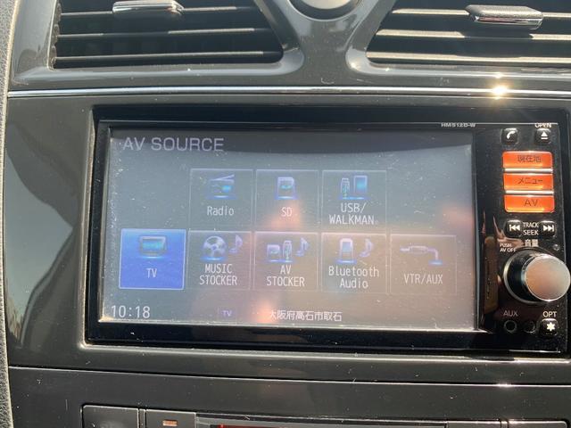 20X SDナビ地デジBluetoothオーディオETC プッシュスタート 片側電動スライド Bカメラ ルーフキャリア スマートキ(17枚目)