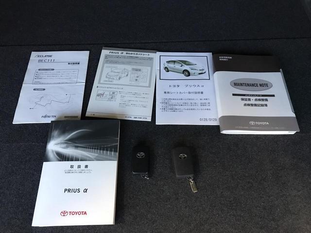 トヨタ プリウスアルファ S HDDフルセグナビ バックカメラ ローダウン ETC