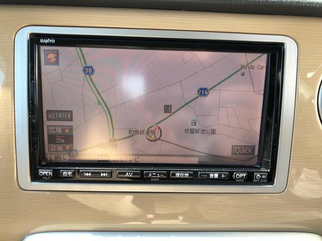 G エディション ワンオーナー車 HDD地デジDVD再生ナビ(2枚目)