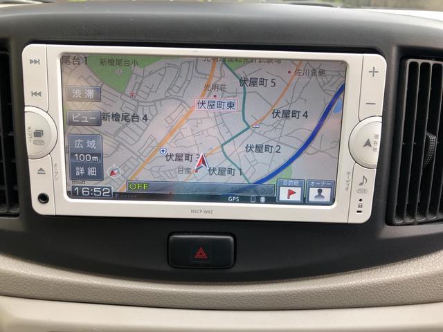 L 純正ナビTV ETC アイドリングストップ 格納ミラー(3枚目)