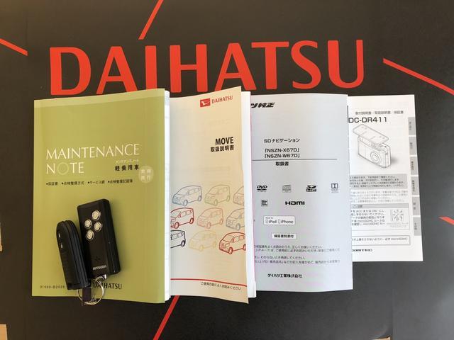 カスタム X ハイパーSAII ナビ付(20枚目)
