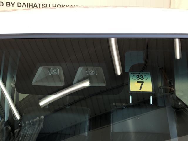 カスタムX トップエディションSAIII 展示車UP(2枚目)