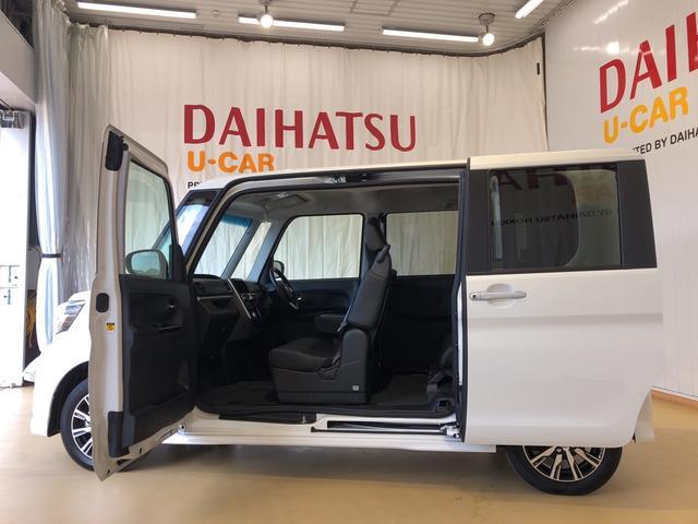 カスタムX トップエディションSAIII 展示車UP(13枚目)