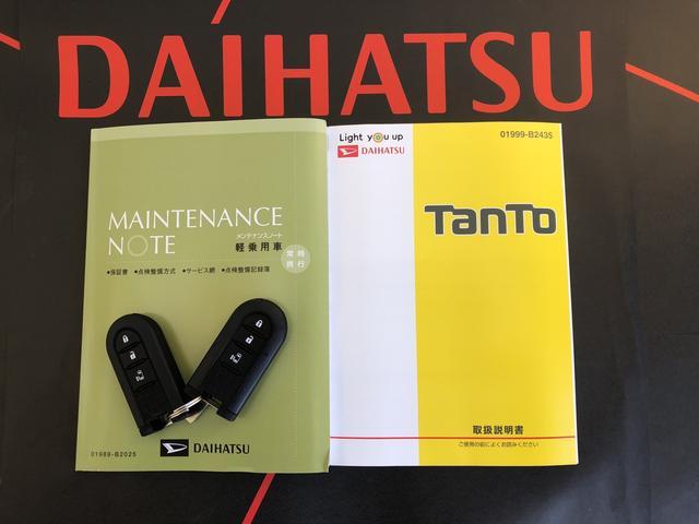 カスタムX トップエディションSAIII 展示車UP(20枚目)