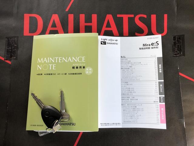 X SAIII(20枚目)