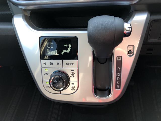 「ダイハツ」「キャスト」「コンパクトカー」「北海道」の中古車10