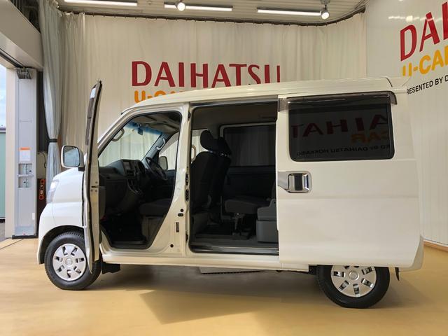 「ダイハツ」「ハイゼットカーゴ」「軽自動車」「北海道」の中古車13