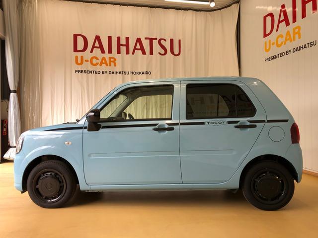 「ダイハツ」「ミラトコット」「軽自動車」「北海道」の中古車12