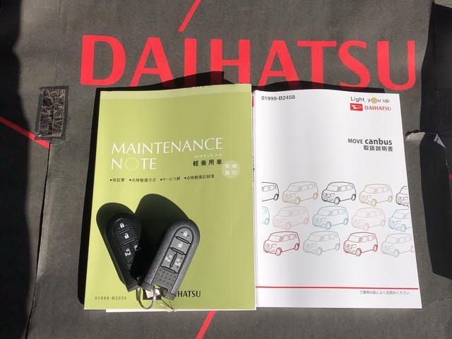 「ダイハツ」「ムーヴキャンバス」「コンパクトカー」「北海道」の中古車20