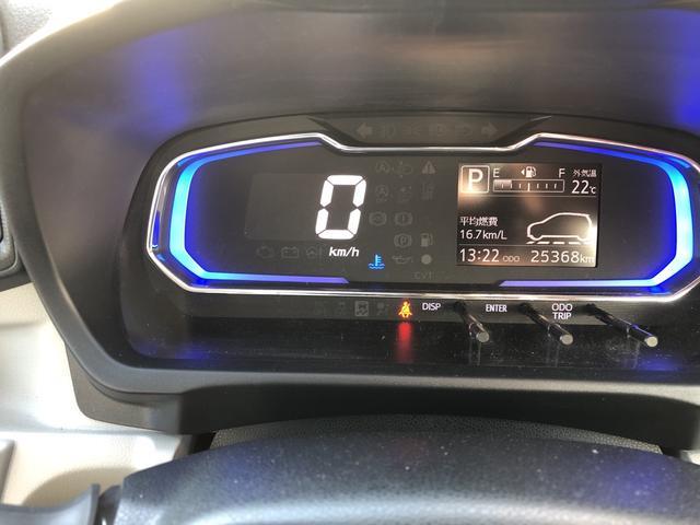 「ダイハツ」「ミライース」「軽自動車」「北海道」の中古車8