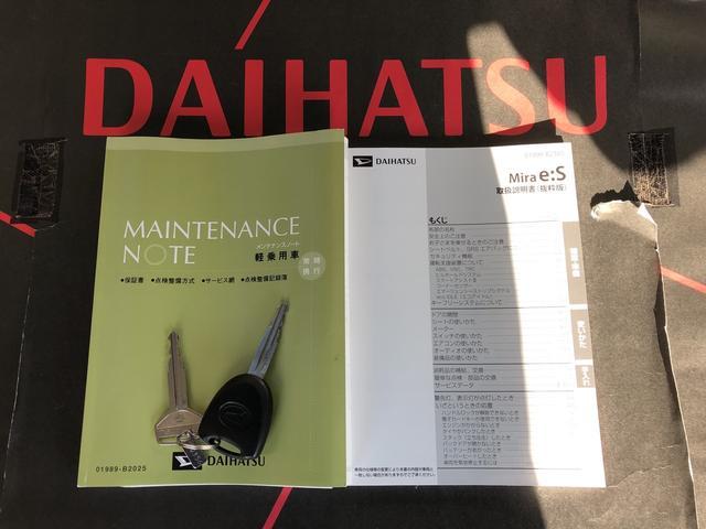 「ダイハツ」「ミライース」「軽自動車」「北海道」の中古車20