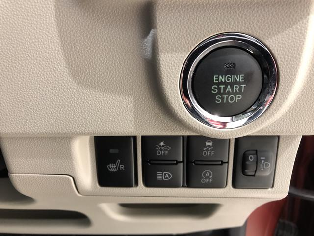 「ダイハツ」「ムーヴ」「コンパクトカー」「北海道」の中古車7