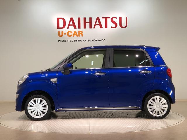 「ダイハツ」「キャスト」「コンパクトカー」「北海道」の中古車12