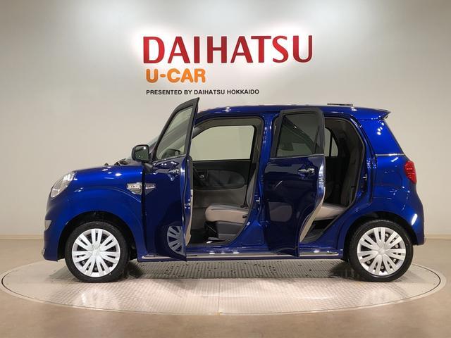 「ダイハツ」「キャスト」「コンパクトカー」「北海道」の中古車13