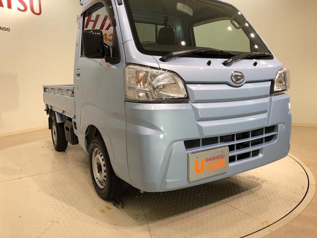スタンダード 農用スペシャル 4WD 5MT(2枚目)