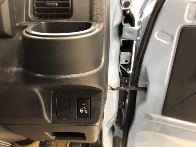 スタンダード 農用スペシャル 4WD 5MT(7枚目)
