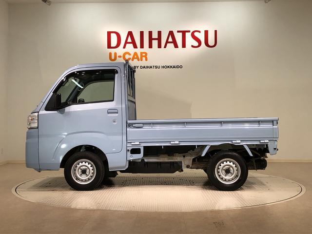 スタンダード 農用スペシャル 4WD 5MT(15枚目)