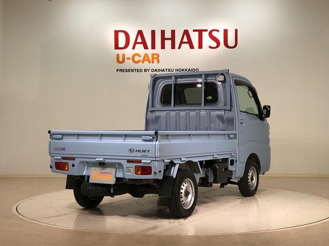 スタンダード 農用スペシャル 4WD 5MT(17枚目)