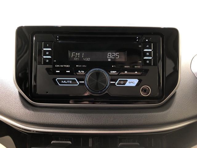 XリミテッドII SAIII 4WD CD(9枚目)