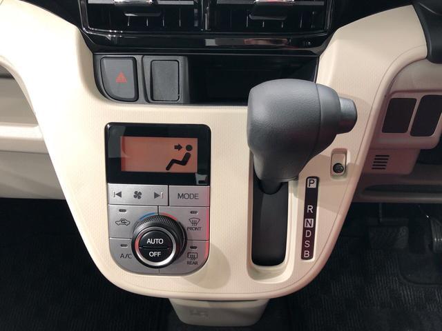 XリミテッドII SAIII 4WD CD(10枚目)