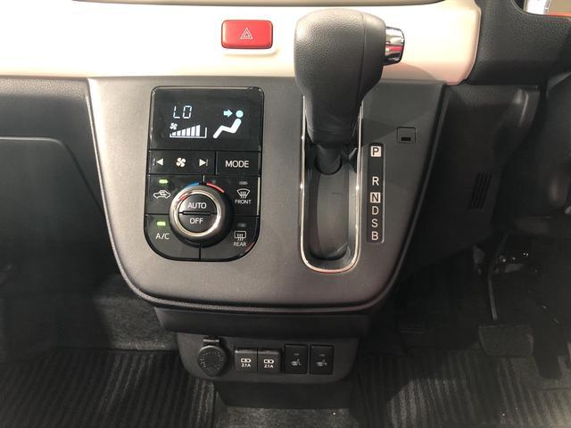G SAIII 4WD CD(10枚目)