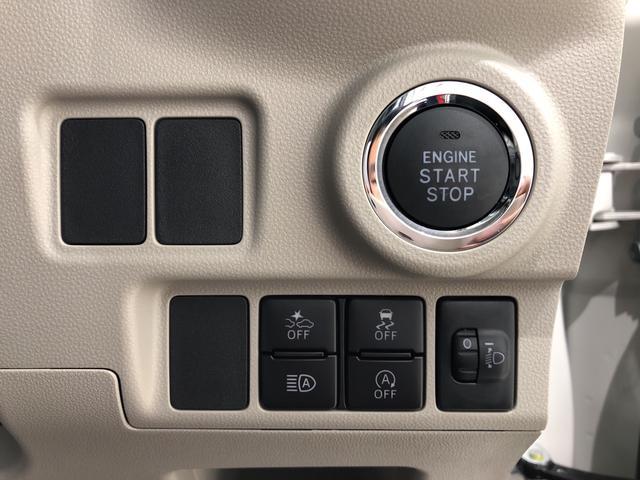 スタイルX リミテッド SAIII 4WD(7枚目)