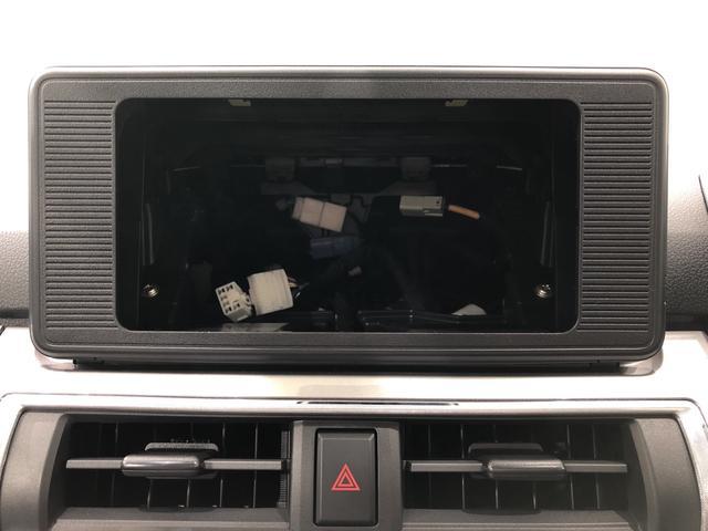 スタイルX リミテッド SAIII 4WD(9枚目)