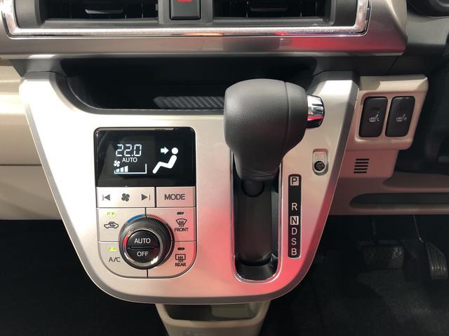スタイルX リミテッド SAIII 4WD(10枚目)