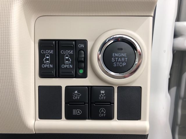 Gメイクアップリミテッド SAIII 4WD(7枚目)