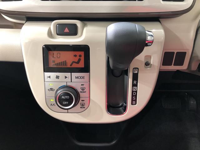 Gメイクアップリミテッド SAIII 4WD(10枚目)