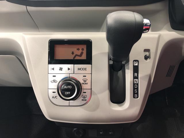 G リミテッドSAIII 4WD CD(10枚目)