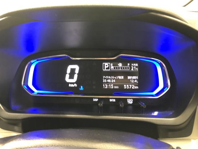 X リミテッドSAIII 4WD CD(8枚目)
