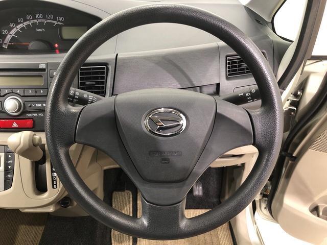 L 4WD CD(25枚目)
